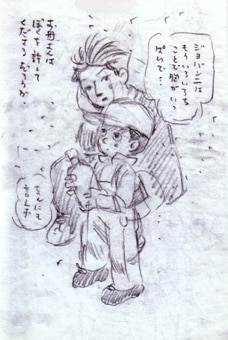 対山館にて展示中の作品より「銀河鉄道の夜」絵コンテ。(c)nagashima