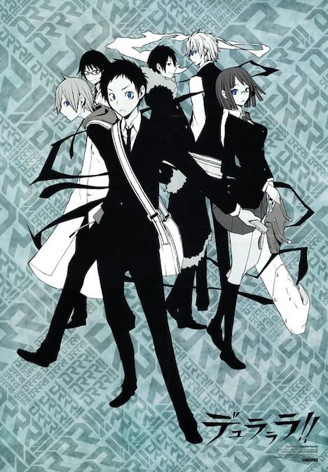 ヤスダスズヒトのイラストを使用した「デュラララ!!」の特大サイズポスター。illustration:Suzuhito Yasuda (c)2009成田良悟/ASCII MEDIA WORKS Inc.(c)成田良悟/アスキー・メディアワークス/池袋ダラーズ
