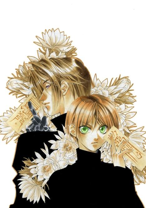 花とゆめ2000年12号の表紙イラスト。(C)松下容子/白泉社(花とゆめ)