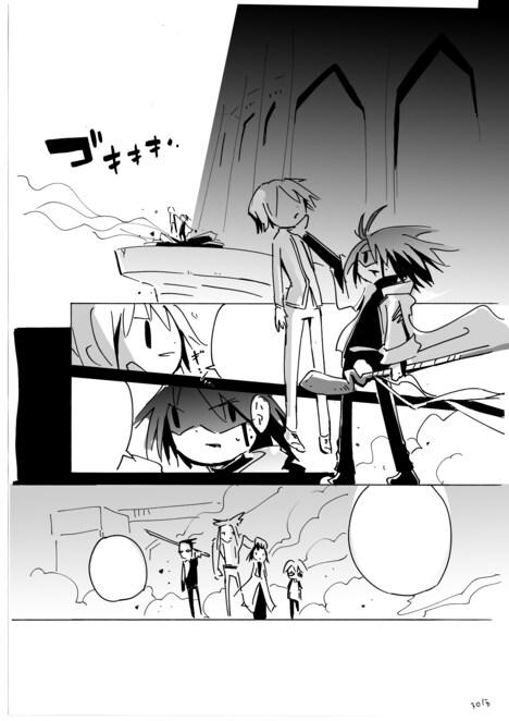 西島大介が30分で模写した赤松健「魔法先生ネギま!」の1ページ。