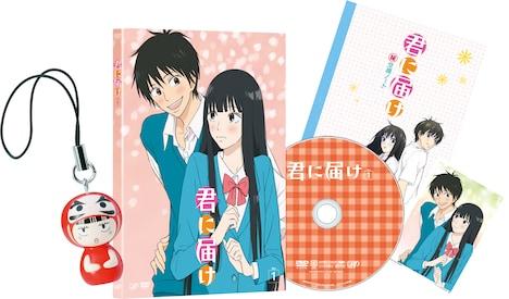 「君に届け」DVDと初回特典。左より、ちび爽子マスコット、DVD、マル秘交換ノート、オリジナルイラストカード。