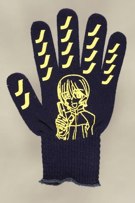 「ノノノノ」特製手袋。