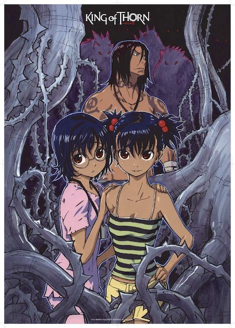 劇場版「いばらの王 -King of Thorn-」前売り特典「海外コミック版逆輸入B2ポスター」。(C)YUJI IWAHARA/PUBLISHED BY ENTERBRAIN, INC./Team IBARA