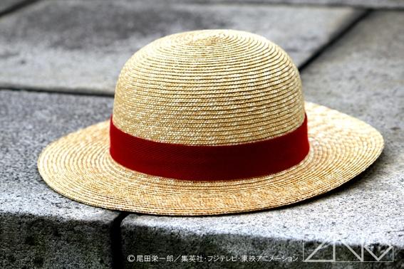 「ルフィの麦わら~シャンクスとの誓いの帽子~」イメージ画像。