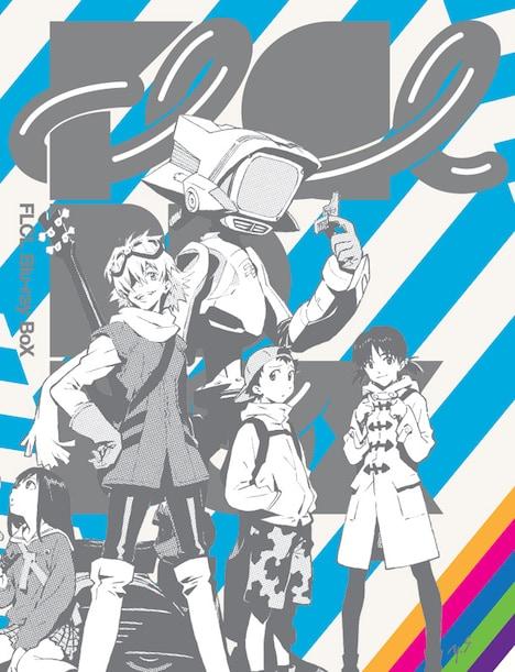 貞本義行描き下ろしの「FLCL Blu-ray BoX」。(C)1999 GAINAX/KGI