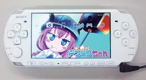 PSPは各作品の特製壁紙をセットした状態でプレゼントされる。※サイン、画像は製作中のものです