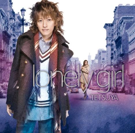 矢沢あいが作詞を手がけたTETSUYAのニューシングル「lonely girl」の初回生産限定盤。