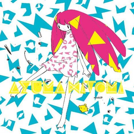 AZUMA HITOMIのデビューシングル「ハリネズミ」のジャケット。イラストは西島大介、デザインはgalaxxyが手がけている。