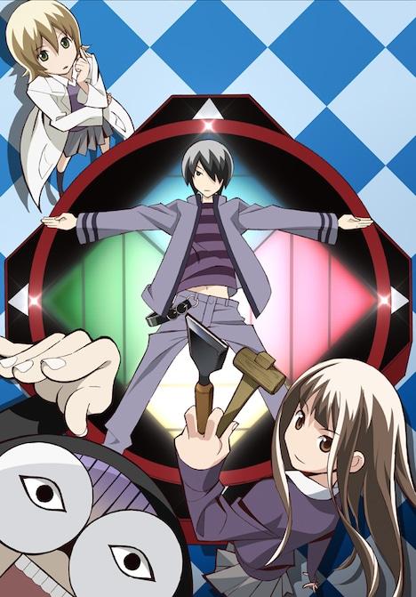 OVA「かってに改蔵」のキービジュアル。(C)久米田康治・小学館/かってに改蔵製作委員会