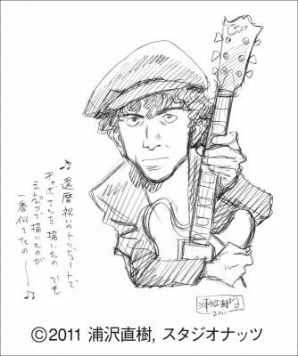浦沢直樹が仲井戸麗市の生誕60周年を祝して描いたイラスト。