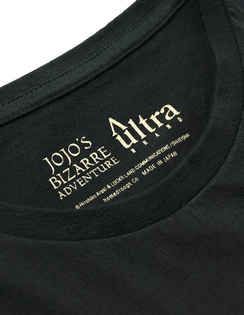 「ATUM」ブラック (C)Hirohiko Araki & LUCKY LAND COMMUNICATIONS / SHUEISHA