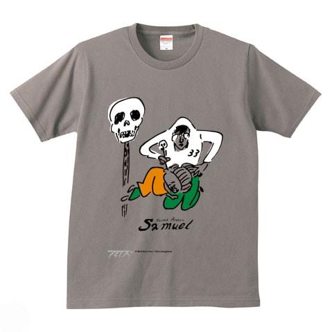 堀道広のTシャツ「耳かき仕事人 サミュエル」