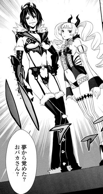 今川泰宏原作による猫井ヤスユキの新連載「拘束乙女の聖歌隊」より。