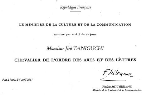 フレデリック・ミッテラン文化通信大臣からの勲記。