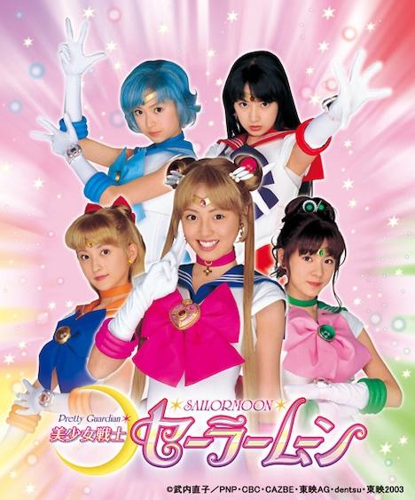 「美少女戦士セーラームーン Super Special DVD-BOX」メインビジュアル (C)武内直子/PNP・CBC・CAZBE・東映AG・dentsu・東映 2003