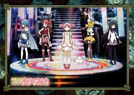 「魔法少女まどか☆マギカ 設定資料集」表紙(C)Magica Quartet/Aniplex・Madoka Partners・MBS