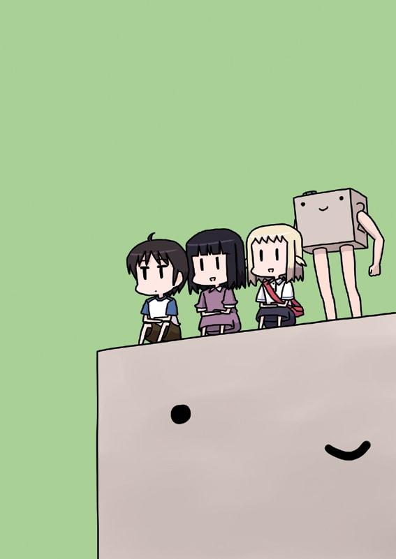 大沖「ひらめきはつめちゃん」2巻カバーイラスト。
