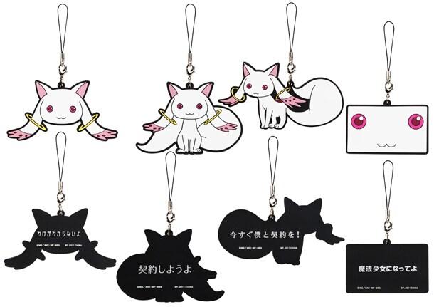 F賞「ラバーストラップ」。(C)Magica Quartet/Aniplex・Madoka Partners・MBS
