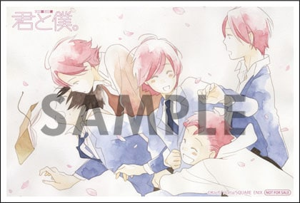 「『君と僕。』アニメ化記念キャンペーン」で配布されるブロマイド風イラストカードの1種。
