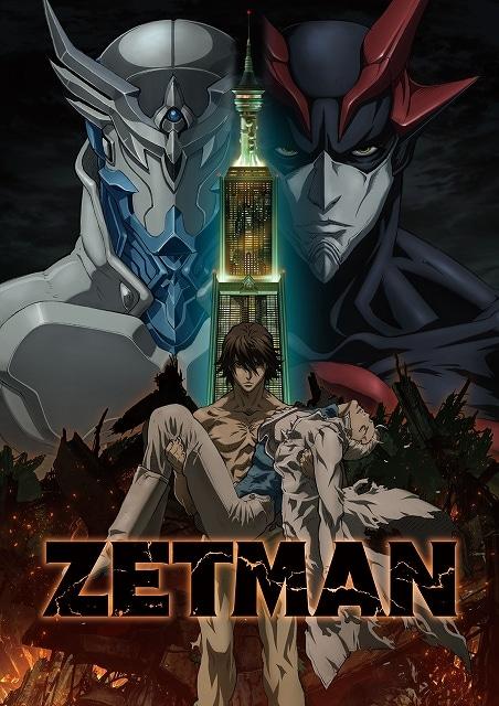 アニメ「ZETMAN」ビジュアル (C)桂正和/集英社・「ZETMAN」製作委員会