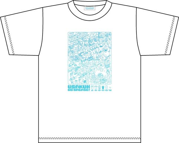 「うさくんを探せ!Tシャツ」フロント