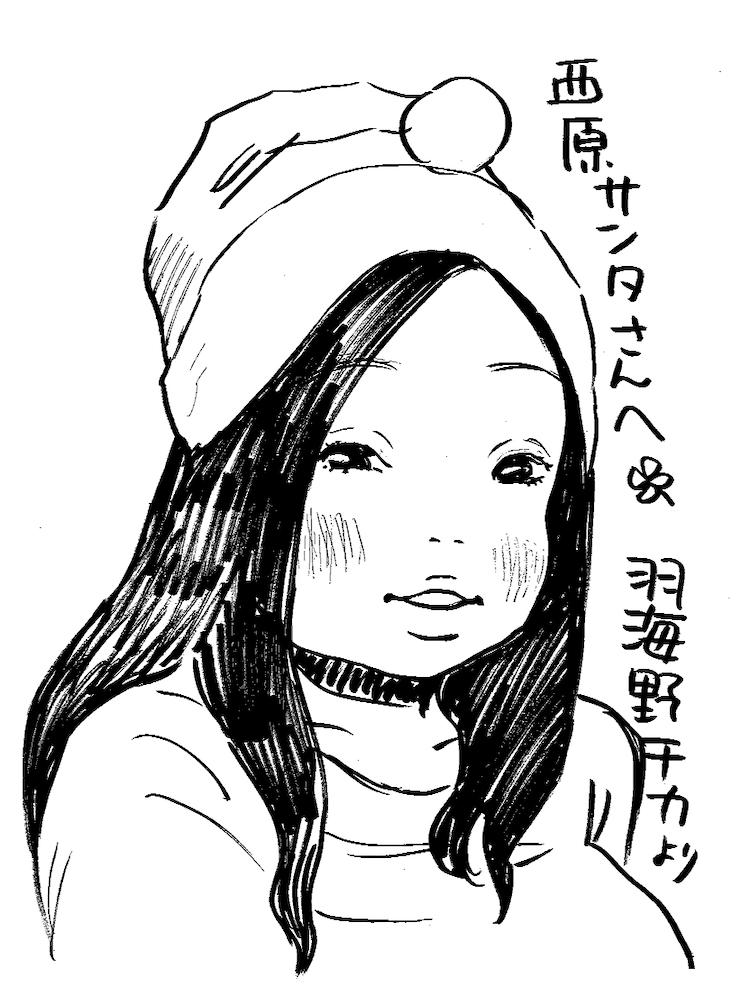 羽海野チカ画「西原サンタ」。