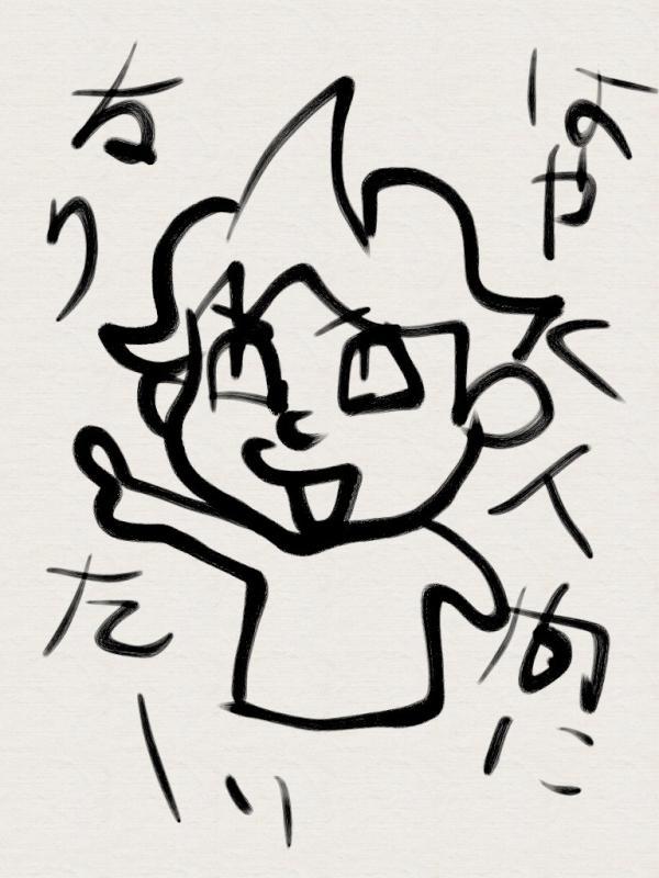 江口寿史画「妖怪人間ベム」。
