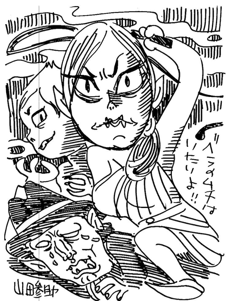 山田参助画「妖怪人間ベム」。