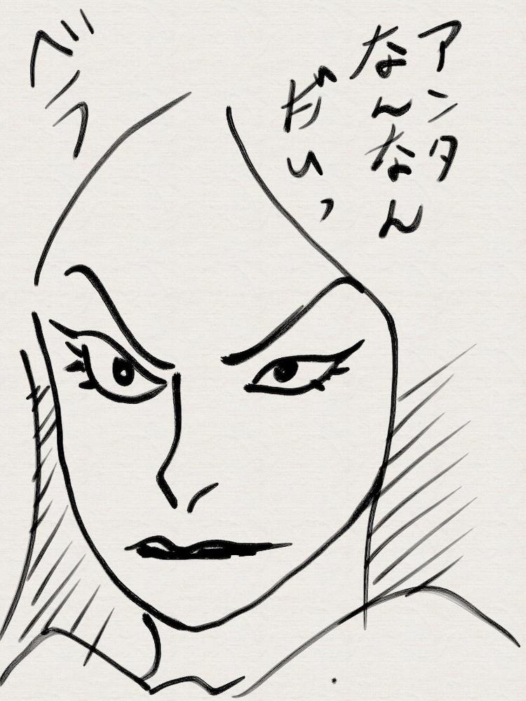 上條淳士画「妖怪人間ベム」。
