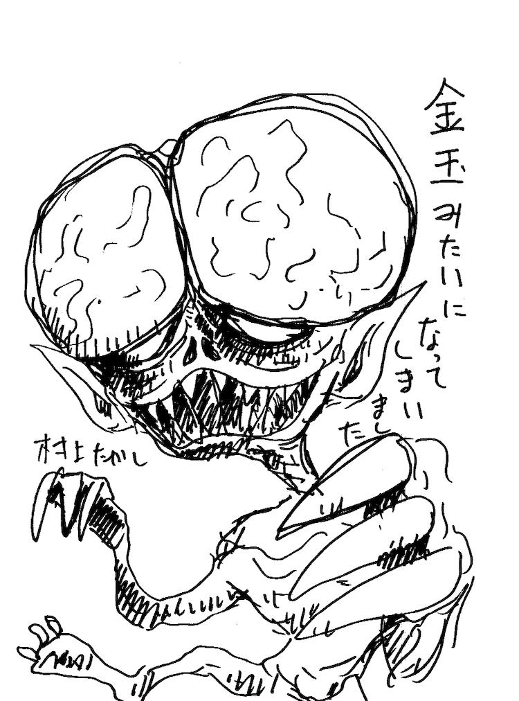 村上たかし画「妖怪人間ベム」。