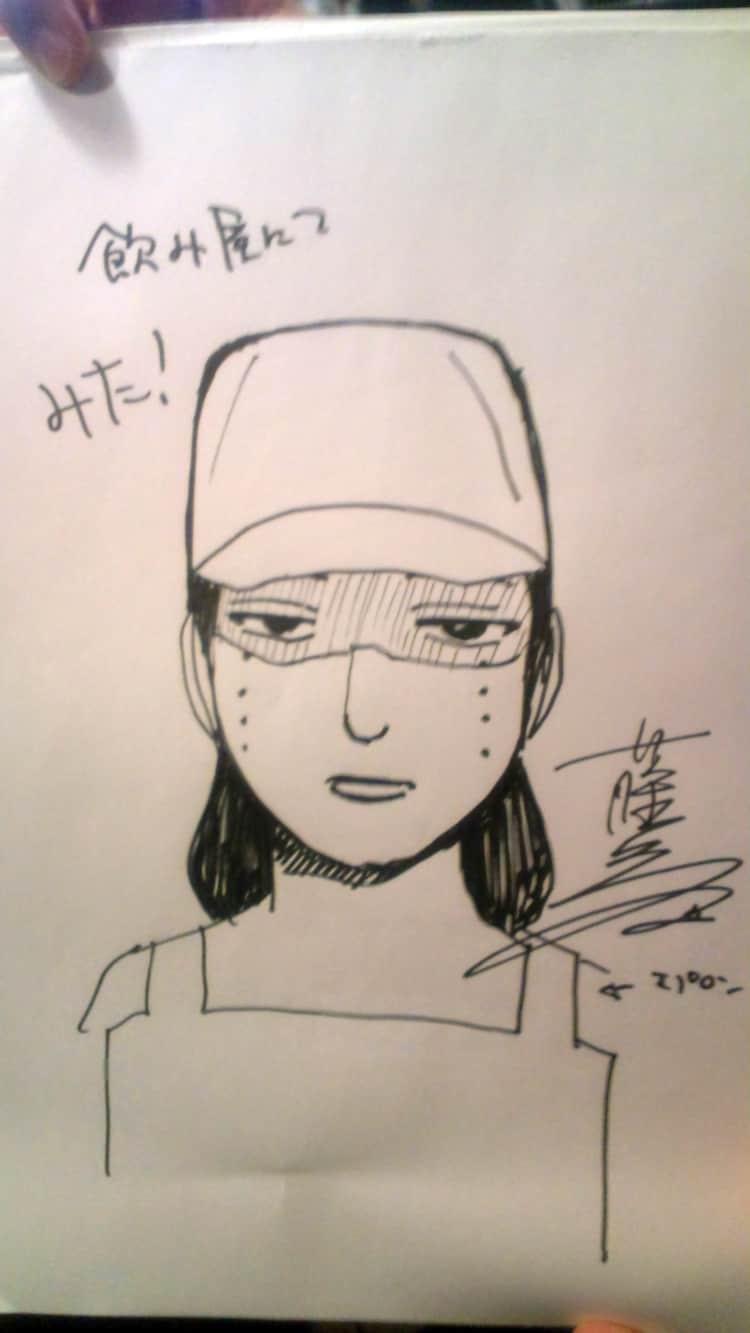 藤沢とおる画「家政婦のミタ」。