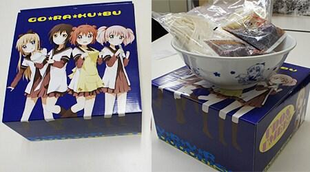讃岐うどん2食とどんぶりがごらく部パッケージに入った「ゆるゆり年越しset」。価格は4000円。