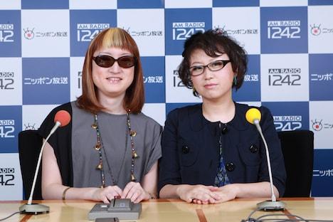 能町みね子(左)と久保ミツロウ(右)。