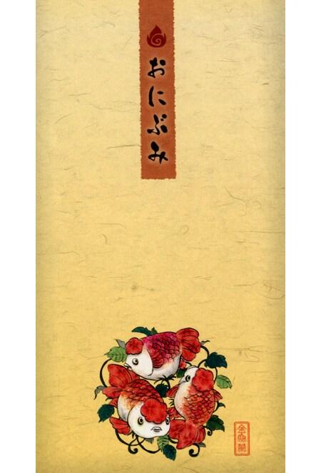 「鬼灯の冷徹」5巻限定版に付属する「金魚草一筆箋」の表紙。