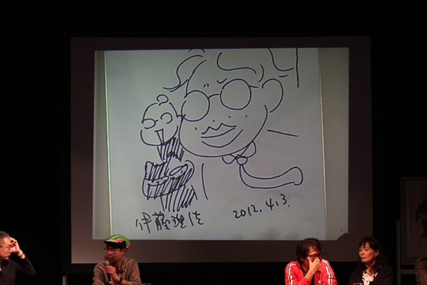 伊藤理佐の「おいピータン!!」ナマ描き。