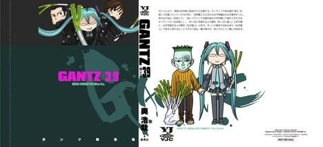 「GANTZ REBOOT 総集編」Vol.2に付属する林健太郎「週刊 はじめての初音ミク」とのコラボカバー。(C)mikumix /Hiroya Oku/ Crypton Future Media Inc./Shueisha※VOCALOIDはヤマハ株式会社の登録商標です。