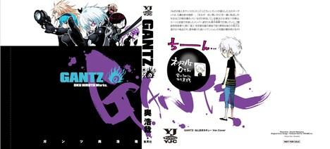 「GANTZ REBOOT 総集編」Vol.3に付属する中山敦支「ねじまきカギュー」とのコラボカバー。(C)Atsushi Nakayama/Hiroya Oku/Shueisha