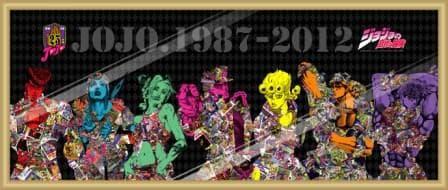ジョジョの奇妙な冒険「クランチバー」のスティックで「ジョジョ当たり」が出たらもらえるB賞のメモリアルパネル。主人公たちは単行本の表紙をデザインした服を身にまとっている。(C)荒木飛呂彦&LUCKY LAND COMMUNICATIONS/集英社