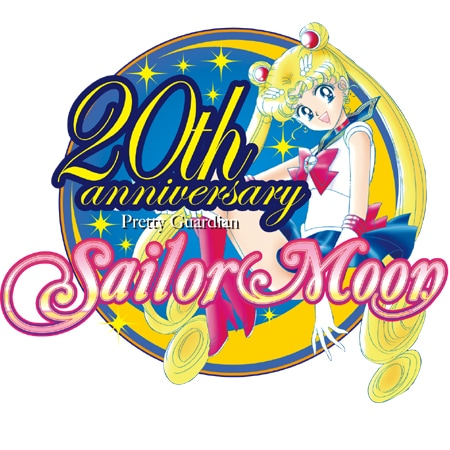 「美少女戦士セーラームーン」20周年ロゴ(c)Naoko Takeuchi