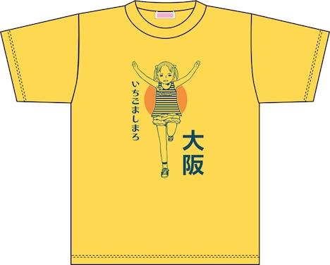 「大阪ましまろ」Tシャツ ※画像はイメージです。