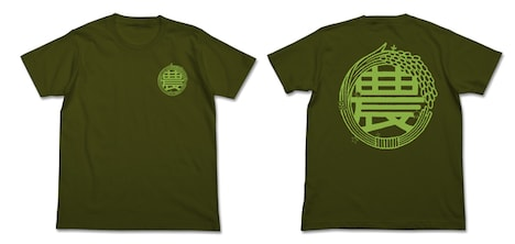 「某農大リターンズTシャツ」のモスグリーン。(C)石川雅之・講談社/「もやしもん リターンズ」製作委員会