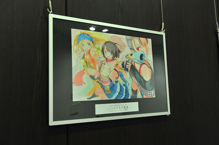 シバユウスケのイラスト。