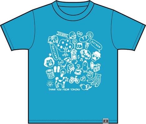 武梨えりがイラストを描いたTシャツ「Everyday」前面(ターコイズ)。