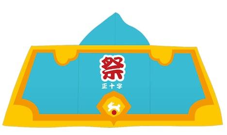 劇場版で燐たちが着ているハッピをイメージした「フード付きタオル」。価格は3528円。(C)加藤和恵/集英社・「青の祓魔師」劇場版製作委員会 2012 (C)加藤和恵/集英社 (C)加藤和恵/集英社・「青の祓魔師」製作委員会・MBS