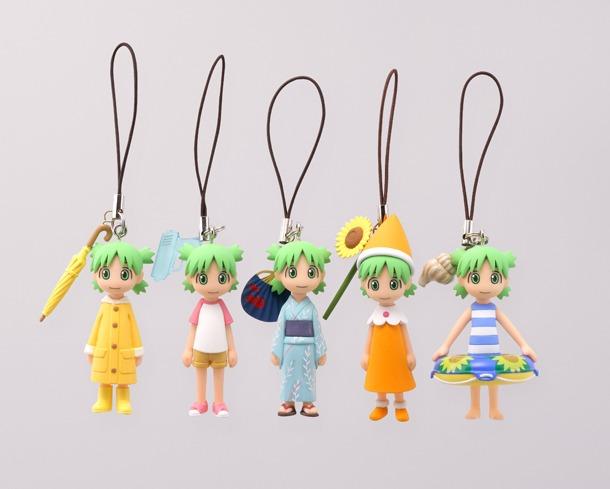 「よつばストラップマスコット」の全5種類。(C)KIYOHIKO AZUMA/YOTUBA SUTAZIO