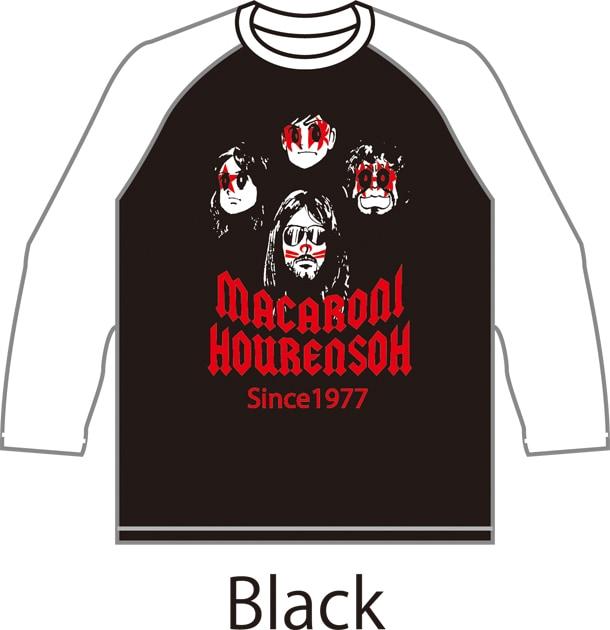 「マカロニほうれん荘!!バンドTシャツ!!」のブラック&ホワイト。(C)鴨川つばめ