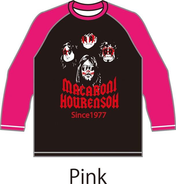 「マカロニほうれん荘!!バンドTシャツ!!」のブラック&ピンク。(C)鴨川つばめ