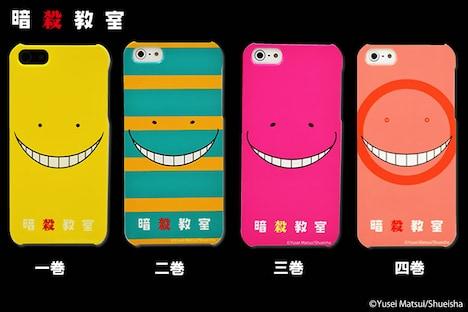 「暗殺教室」iPhoneケース (C)Yusei Matsui/SHUEISHA