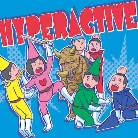 6月5日に発売されるFQTQのニューアルバム「HYPERACTIVE」。ジャケットイラストは小田扉が手がけた。