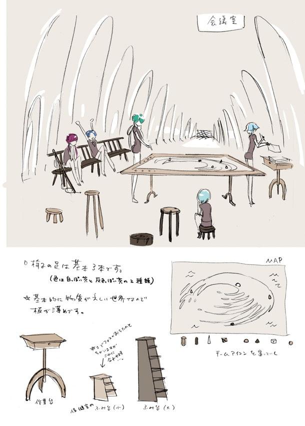 市川春子が描き下ろした作戦会議室の設定画。